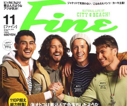 Fine2015Nov_サムネイル420