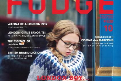 FUDGE2015Oct-topサムネイル420