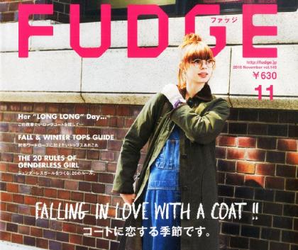 Fudge2015nov_top_サムネイル420