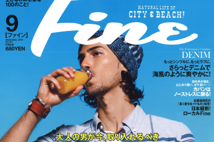 Fine2015Sep_Topサムネイル420