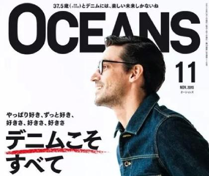 Oceans2015Nov_サムネイル20