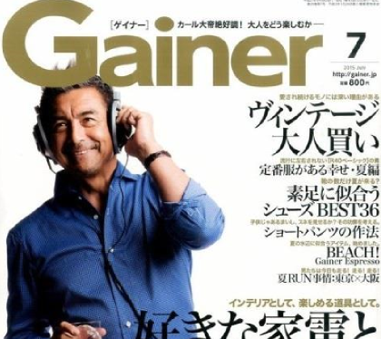 Gainer掲載サムネイル