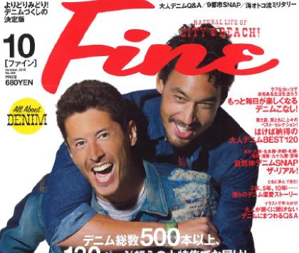 Fine2015Oct_サムネイル420