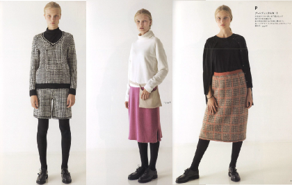 Knit&Paraboot2015topサムネイル420