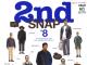 【2nd SNAP #8】「業界の洒落者サンプルブック」掲載 パラブーツの着こなしアイデアがいっぱい!